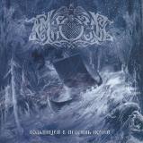 Temnozor - Folkstorm of the Azure Nights CD