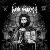 Naer Mataron - I am the light of the world EP