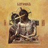 Batushka - Hospodi - Gatefold DLP (2xLP) orange
